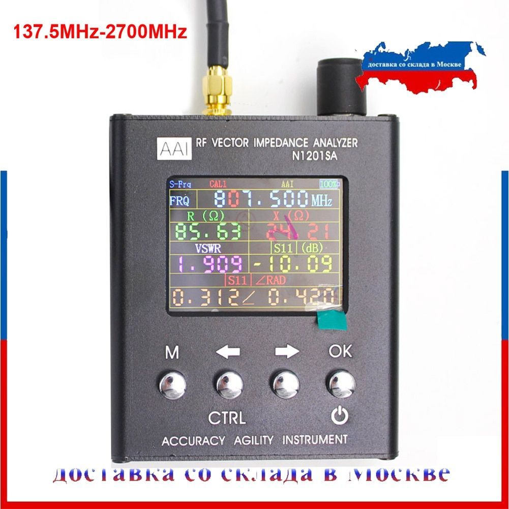 N2201SS N2061SA N1201SA Plus UV RF Vector Impedanz ANT SWR Antenna Analyzer Meter Tester 140 MHz-2,7 GHz widerstand /impedanz/SWR