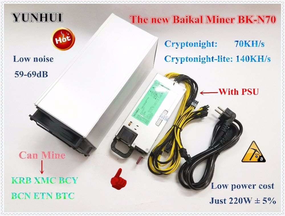 New Miner Baikal Giant N70 Cryptonight 70KH/S Cryptonight-lite 140KH/S 220W With PSU Better Than Baikal Giant N+ N