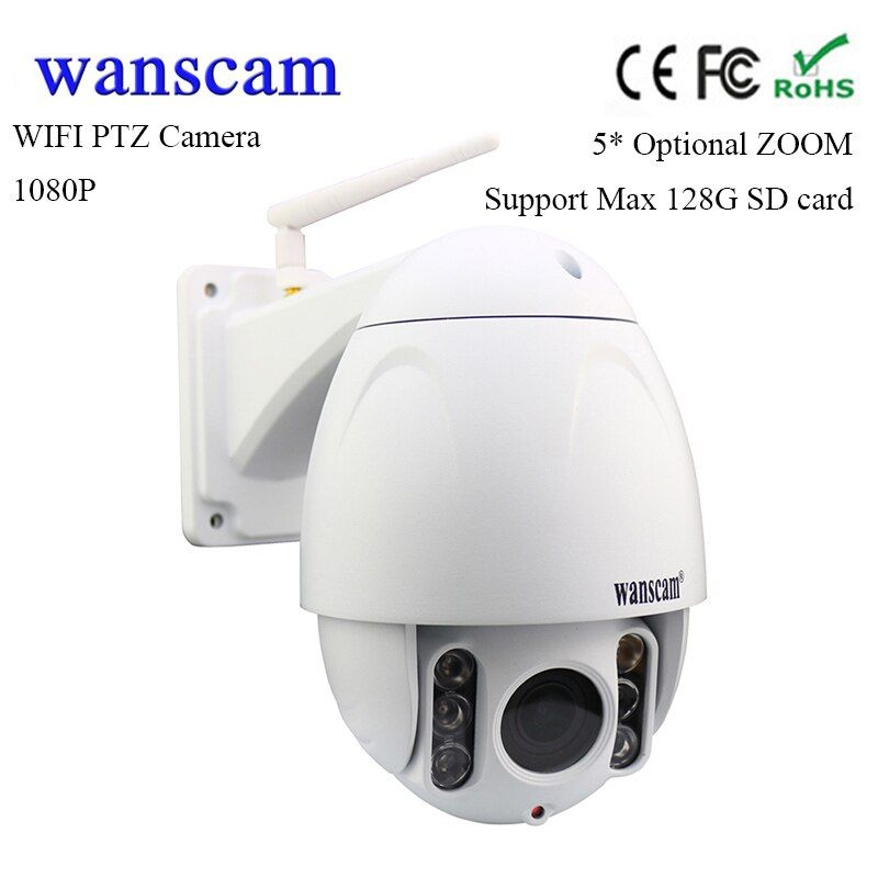 Wanscam 5*optical zoom 1080P outdoor PTZ wifi IP camera waterproof wireless security IP dome camera 2MP support 128G TF card