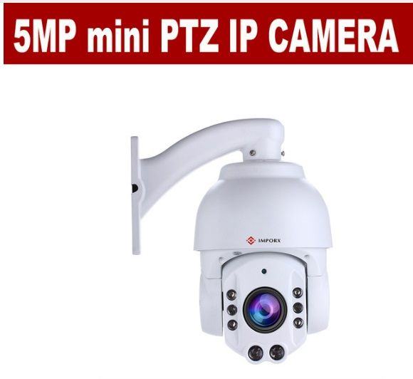 5MP PTZ Camera support 36x auto ptz camera optical zoom bullet Camcorder Weatherproof Outdoor Security Dome