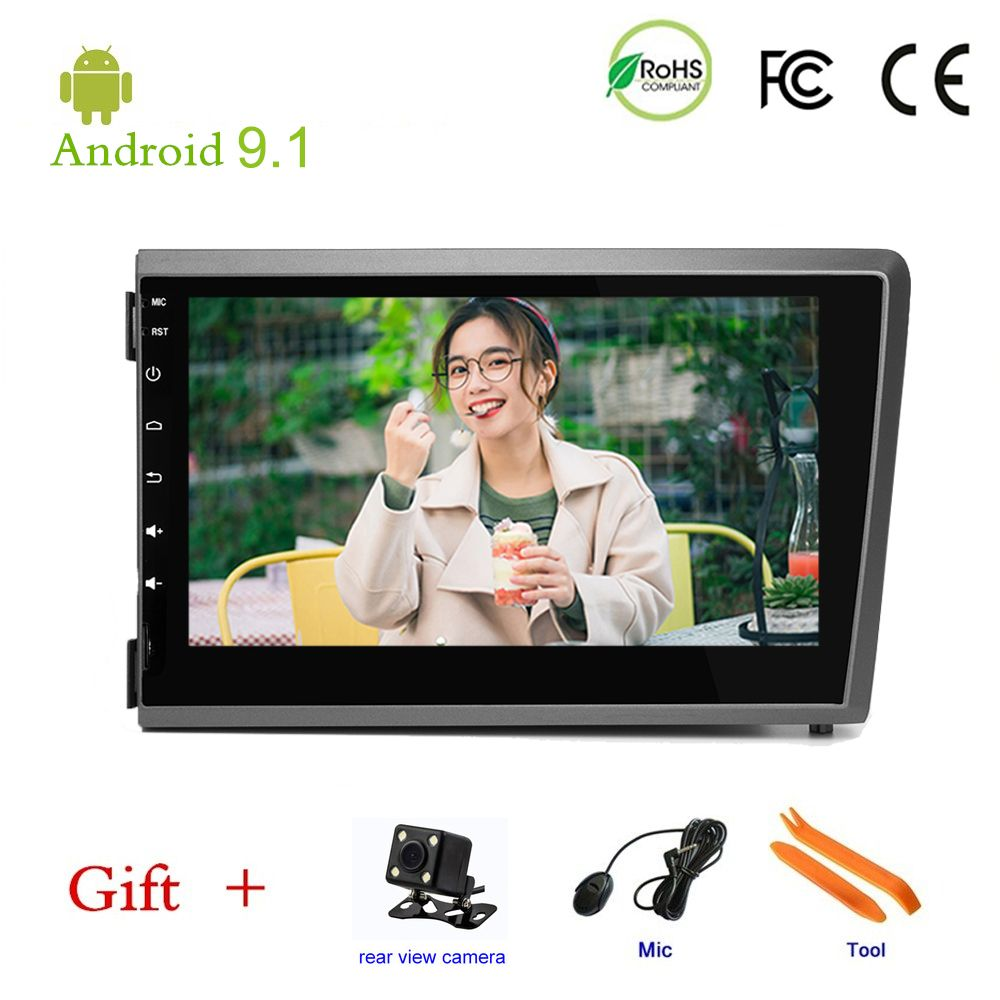 Auto DVD player Für Volvo S60 V70 XC70 2000-2004 GPS stereo audio navigation, Android 9.1, doppel DIN Bluetooth ISP 7 ''bildschirm