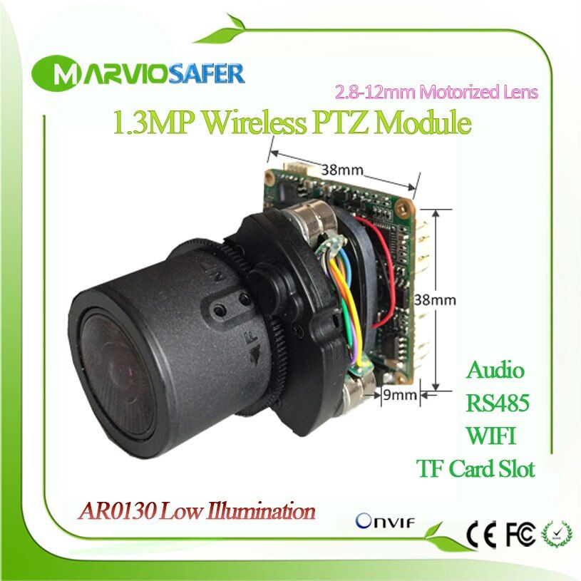 New 960P 1.3MP WIFI IP PTZ Network camera Module Motorized auto focal 2.7-13.5mm 5X Zoom Lens TF Card Slot RS485 Onvif RTSP