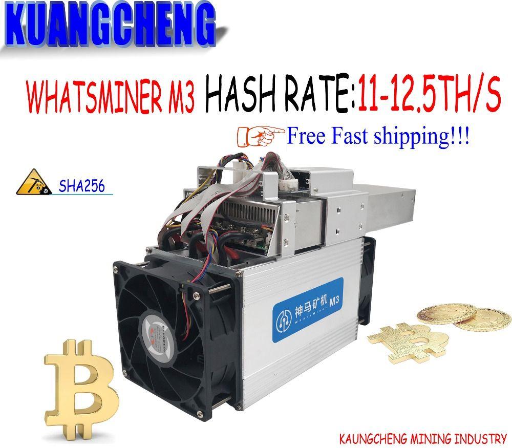 BTC BCH BCC miner Asic Bitcoin Miner WhatsMiner M3 miner (MAX 12,3 T/S) 11,5-12TH/S 0,17 kw/T besser als Antminer S9 Mit Netzteil