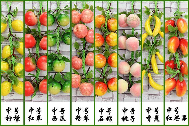 Искусственные фрукты и овощи пеньковый Канат для Apple Orange модель реквизит вина украшения