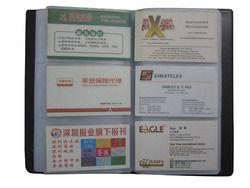 Affaires PU En Cuir Journal Livre Carte de visite Titulaire (300 cellules)