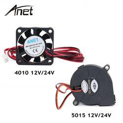 Anet A6 A8 DC Ventilateur De Refroidissement 5015 Turbo ventilateur 4010 Fan 12 V/24 V Chaude Fin Extrudeuse Pour MakerBot RepRap UP Mendel I3 Imprimante
