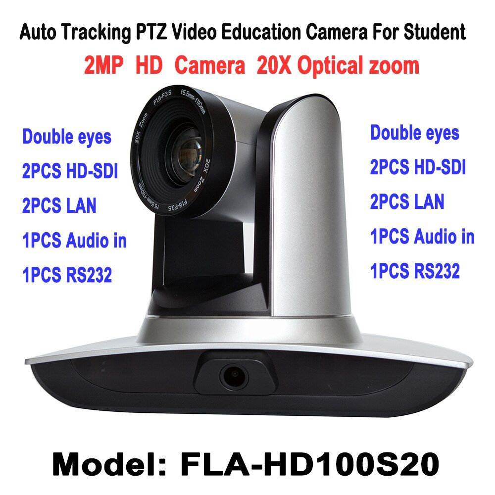 2.0Megapixel 1080P Auto Tracking PTZ Video Audio Education Camera 20X With HD SDI LAN RS232 For Panoramic Video Student Learning