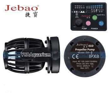 2017 Jebao SW2 Calme Wavemaker W/Maître Esclave Contrôleur DIY roue Pompe Pour Récif Aquariums Marins Étangs RW Fabricant de Vague mise à jour