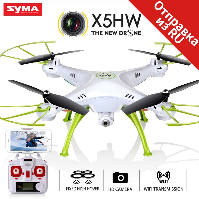 SYMA X5HW Drone With Camera HD Wifi FPV Selfie Drone Drones Quadrocopter RC <font><b>Helicopter</b></font> Quadcopter RC Dron Toy (X5SW Upgrade)