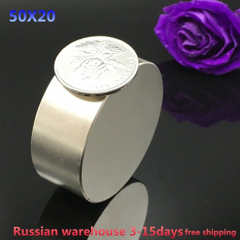 1pcs Neodymium magnet 50x20mm metal magnet super strong round magnet 50*20 Rare earth powerful permanent magnets N52 N35