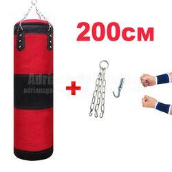 60/80/100/120/150/200cm Sandbag Thickened Canvas Punching Bag Sports Training Empty Boxing Bags Muay Thai