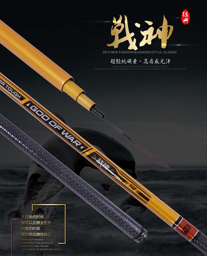 Giants fest gewalt stör angelrute superharten Taiwan angelrute 4,5-10 Mt Fang big fish ziehen gewicht 8-10Kg