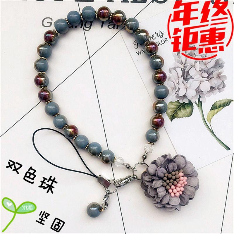 Women's Universal Rhinestone Cute Mobile Phone Pearl Lanyard Wrist Strap Hanging Neck Rope Phone Chain Length Female