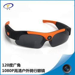 2017 new Smart glasses hd 1080P  sports outdoor camera sunglasses for  Bike driving record photos video DV