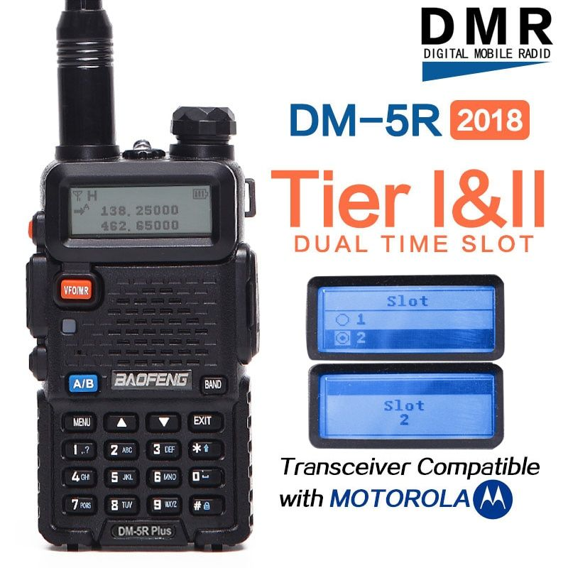 2018 Baofeng DM-5R plus Digital Walkie Talkie Tier I Tier II Tier 2 DMR digital&analog Two-way radio Dual Band Repeater dm5r