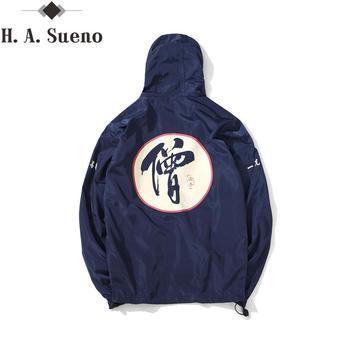Куртка с капюшоном Для мужчин толстовки одежда Для мужчин s куртки и пальто homme Для мужчин пальто китайский Стиль hombre 2017 американский размер