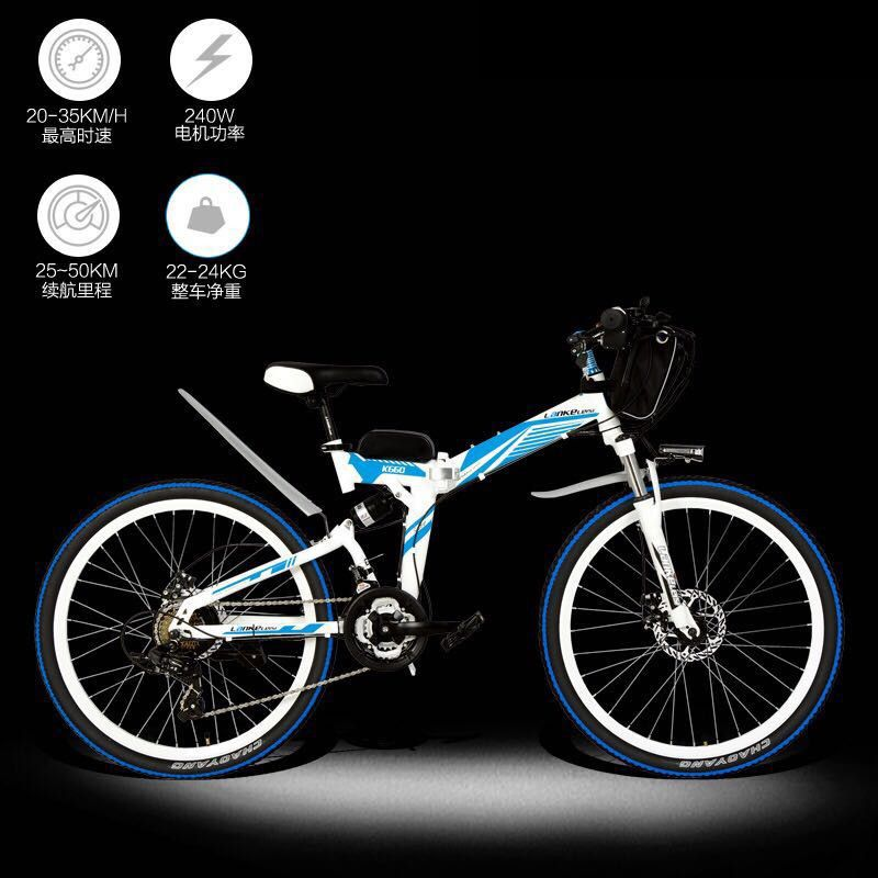 LANKELEISI 24/26 inch electric bicycle 36/48V lithium electric folding bike