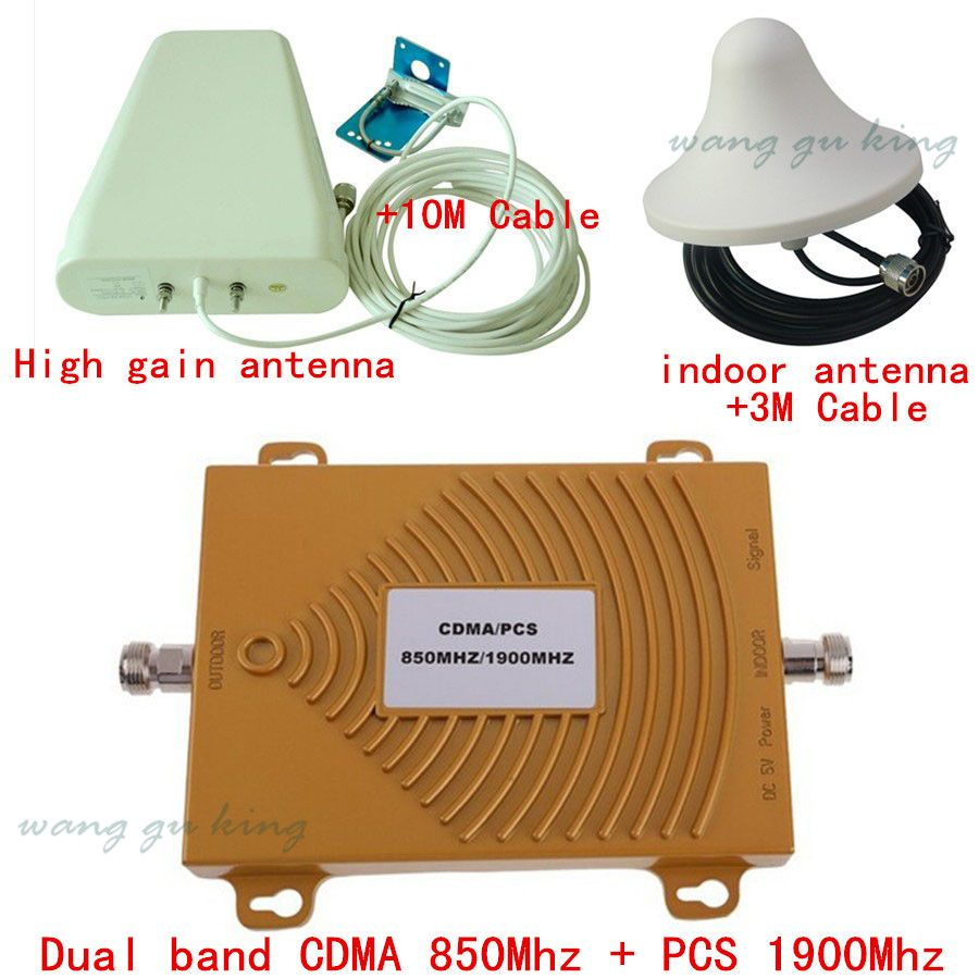 Mobile 3G Phone Signal Booster Dual Band 850 MHz 1900 MHz CDMA PCS Signal Repeater Cell Phone Signal Amplifier with Antenna