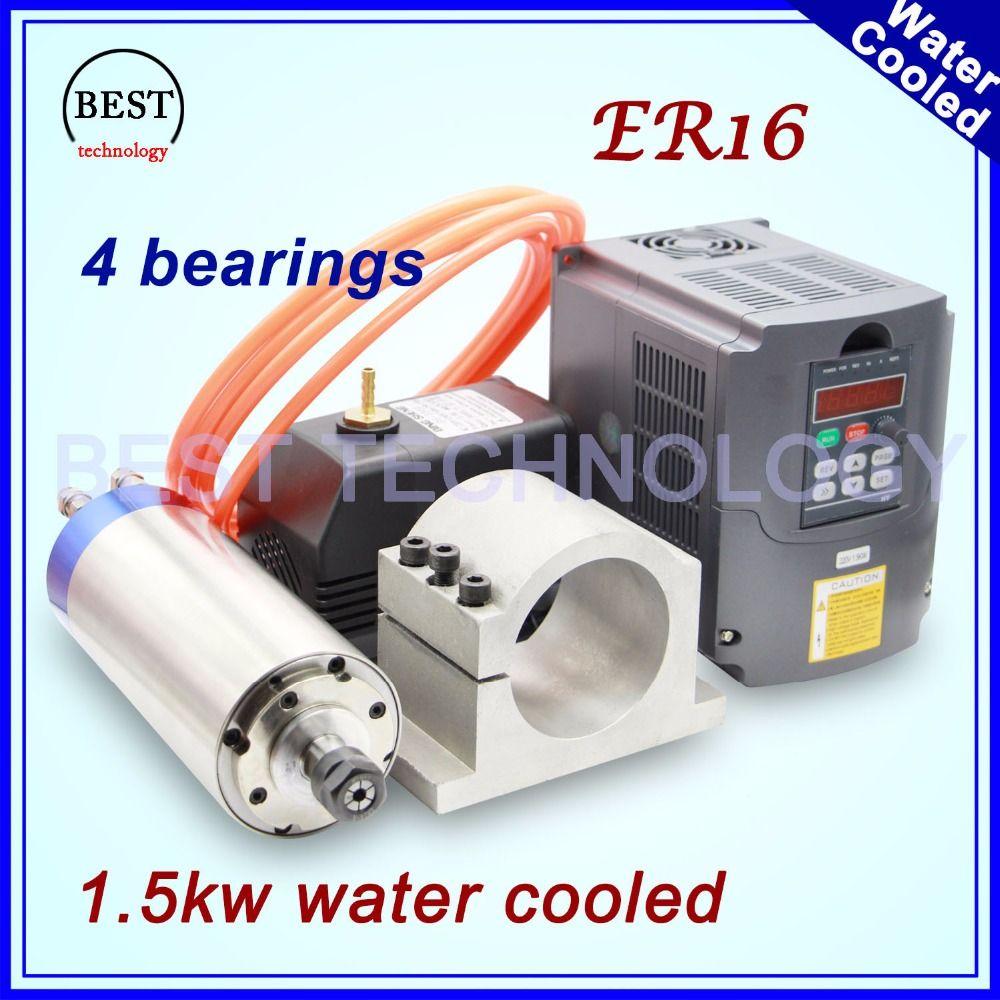 1.5KW water cooled spindle motor ER16 4 bearings 80x 220mm & 1.5kw VFD / Inverter & 80mm spindle bracket & 75w water pump