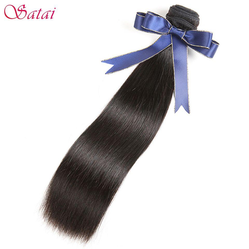 SATAI Brazilian Straight Hair Human Hair Bundles 1 Piece Hair Extension Natural Color 8-28inch Remy Hair No Tangle Free Shipping