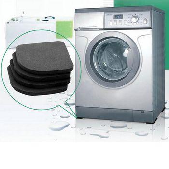 1Set Multifunctional Refrigerator Anti-vibration Pad Mat For Washing Machine Shock Pads Non-slip Mats Set Bathroom Accessories