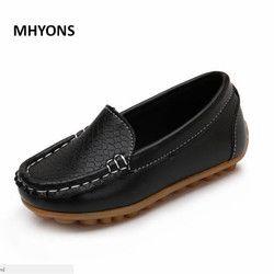 MHYONS Enfants de Garçon Fille Bébé Chaussures Slip-on Mocassins Appartements Printemps Automne Mode Garçons Espadrilles pour Bébé/petit Enfant/Grand Enfant