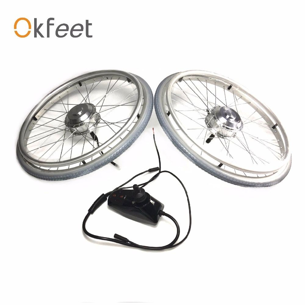 Okfeet Electric Wheelchair Conversion Kit No Battery 24V 250W 6km/h Double motors wheel chair modification