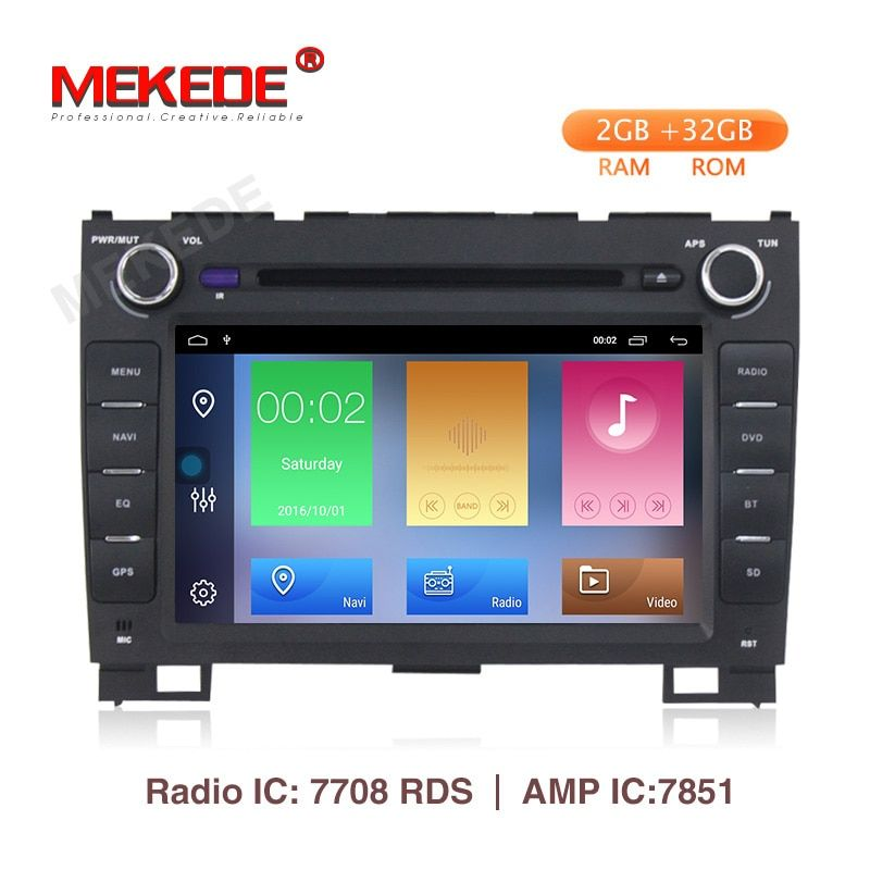 Mekede 2 GB + 32 GB android 9.1 Auto multimedia system für Haval Hover Great Great wall H5 H3 Auto GPS navigation auto radio