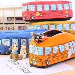 Mignon École Bus Crayon Cas, grande capacité toile crayon de voiture sac, orange, rouge, jaune, bleu disponible