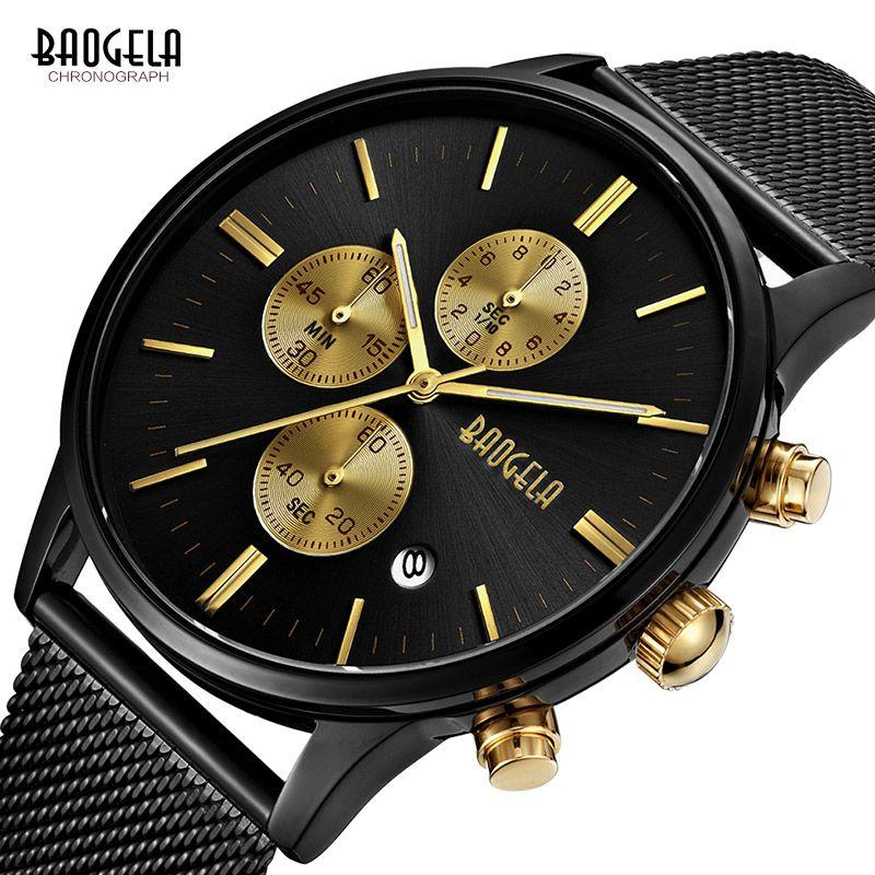 Baogela Mens Chronograph Black Stainless Steel Mesh Strap Military Sport Quartz Wrist Watches with Luminous Hands 1611G