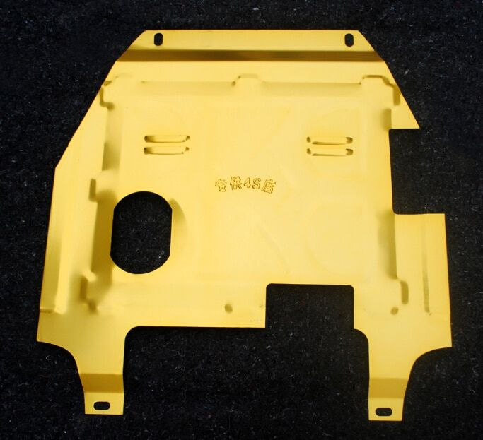 Higher star titanium Alloy car engine skid plate,guard plate,mudguards,engine protection plate for Mitsubishi ASX 2012
