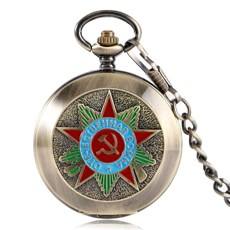 Steampunk Russia Soviet Sickle Hammer Communism Badge Hand Winding Mechanical Pocket Watch Stylish Vintage Pendant Chain Gifts