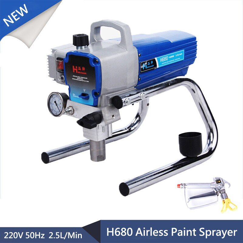 H680 High Pressure Airless Spraying Machine Professional Airless Spray Gun Airless Paint Sprayer Wall spray 2.5L/Min 220V 1500W