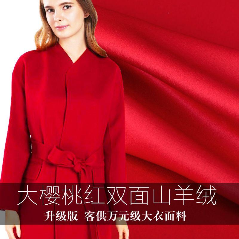 Doppel kirsche doppelseitige kaschmir stoff high-end doppelseitige kaschmir mantel stoff großhandel hohe qualität wolle tuch