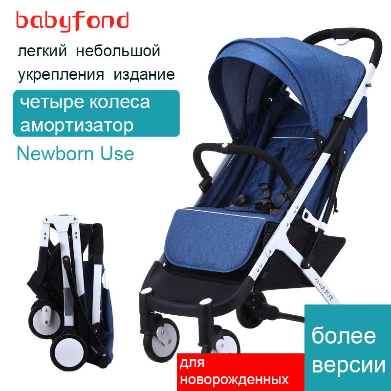 12 gifts!5.8kg light Yoya plus folding bb stroller can sit can lie Folding Baby Umbrella light baby stroller free gifts