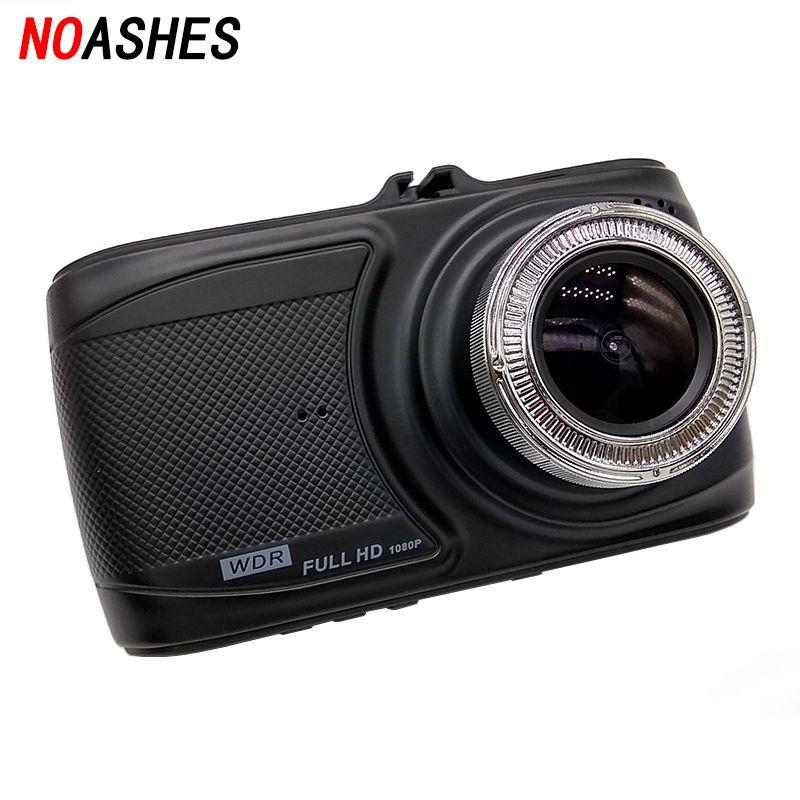 2018 Original voiture DVR H350 voiture caméra 3.5 pouces Dash Cam Novatek registraire stationnement enregistreur vidéo enregistreur avtoregistrateur