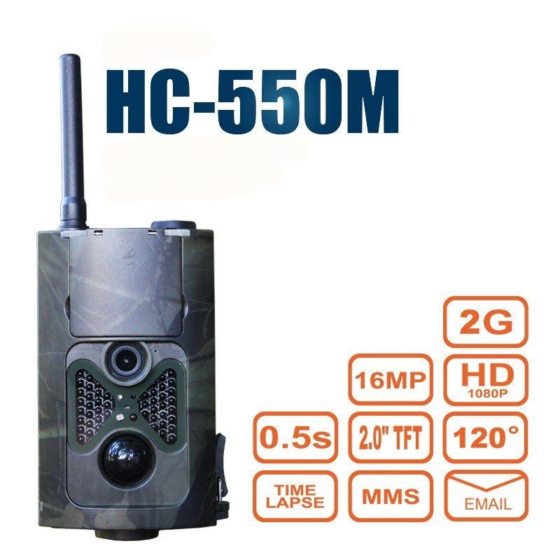Long Antenna Night Vision Hunting Camera HC 550M Wild Hunter Game Camera Trail Gsm Mms Infrared Wildlife Camera photo traps