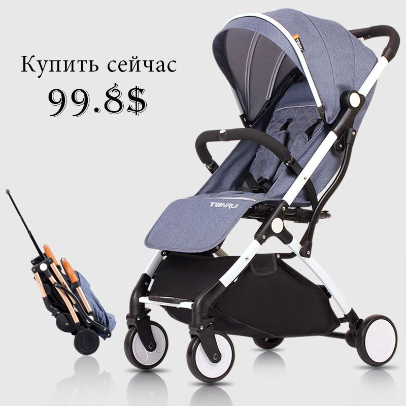 Baby carriage 2018 New Style baby stroller light folding umbrella car can sit can lie ultra-light portable on the airpl