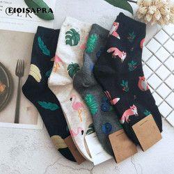 [EIOISAPRA] красивый жаккард/растения Печать шаблон искусство носки женские корейские животные/носки С КАКТУСОМ забавные носки Kawaii Sokken Calcetines