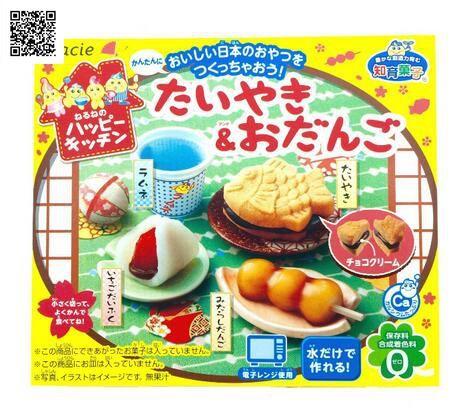 Nouveau Japon kracie POPIN Cuire Heureux Cuisine Cookin Diy Vivaneau brûlures cuisine Enfants BRICOLAGE à la main Jouet Cuisine Pretend Jouets