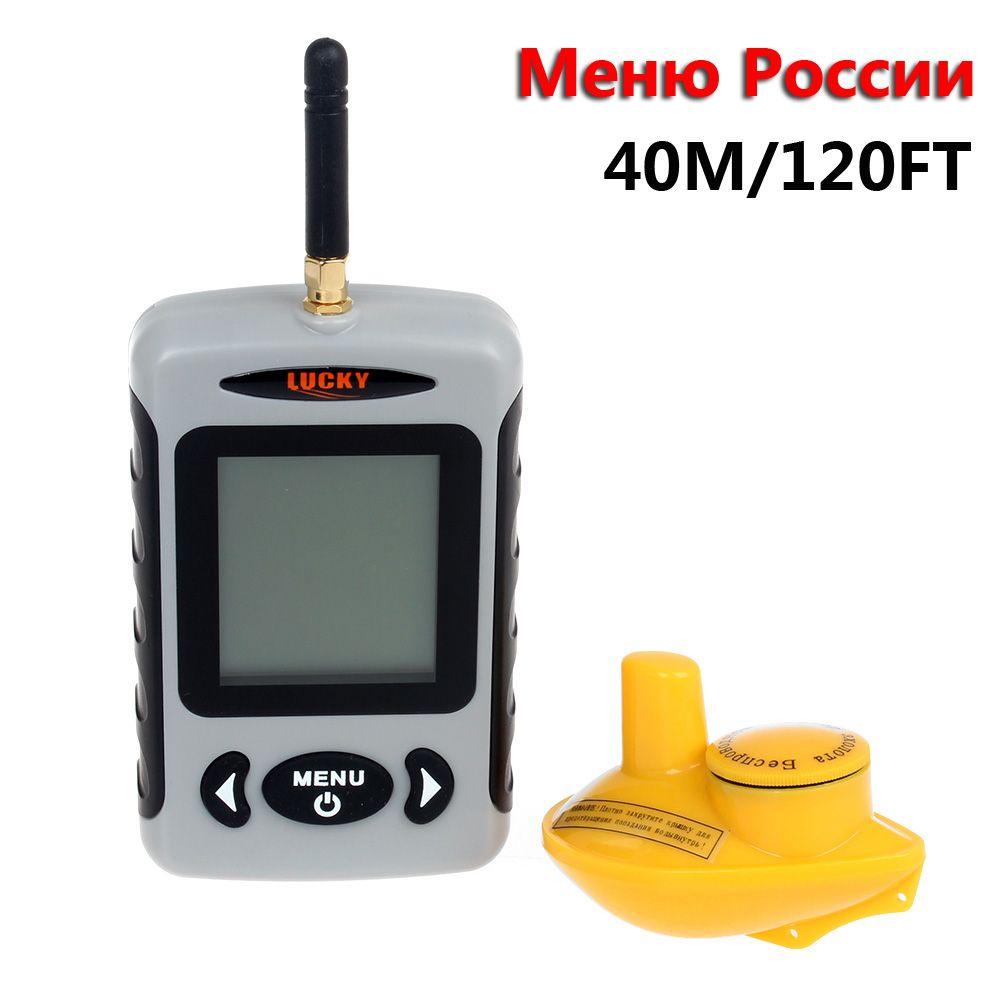 Russian Menu!!!Lucky FFW718 Wireless Portable Fish Finder 40M/120FT Sonar Depth Sounder Alarm Ocean River Lake