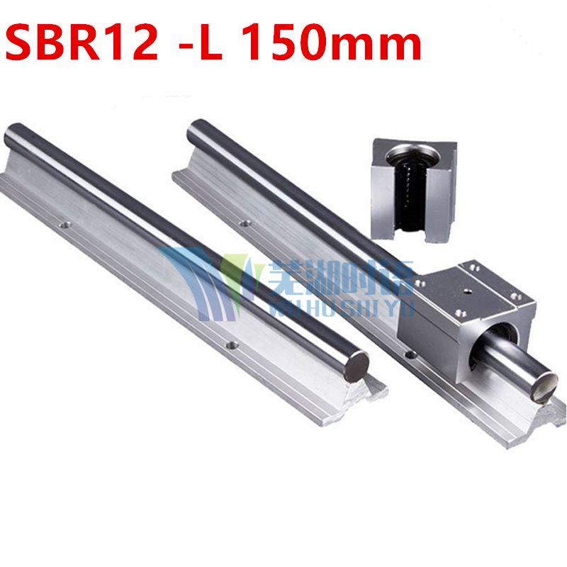 12mm linear rail SBR12 -L 150mm supporter rails + 2pcs SBR12UU blocks for CNC for 12mm linear shaft support rails