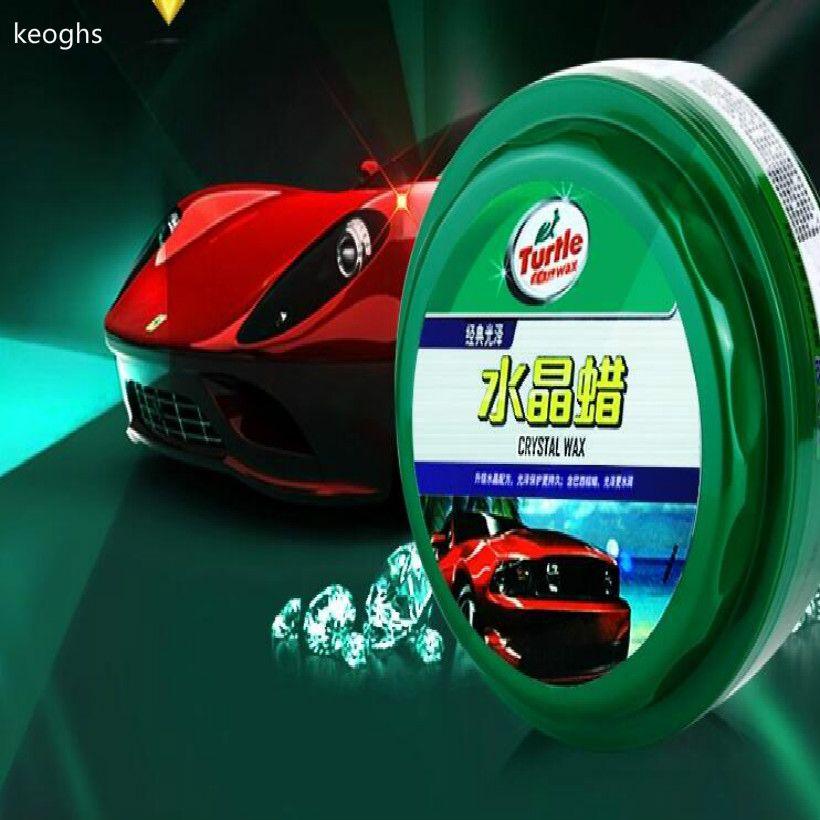 large capacity increase gloss car scratch remover polish car wax car polish FREE SHIPPING
