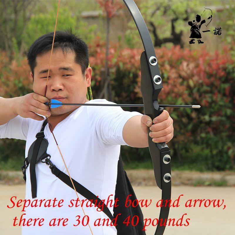 Бесплатная доставка сплит лук Охота стрельба из лука новичок обучения практика
