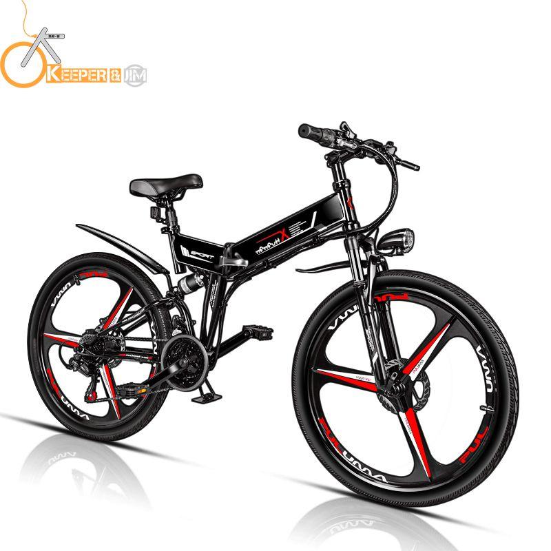 Elektrische fahrrad tragbare elektrische fahrrad 26 zoll trolley 48 V mini auto lithium-trolley