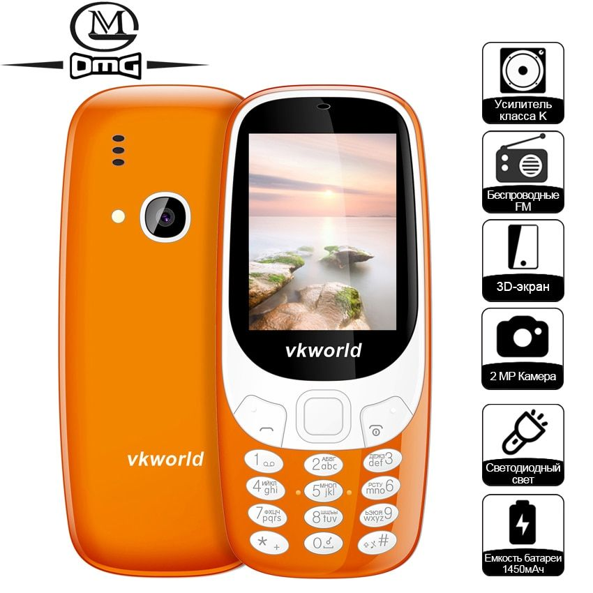 Russian Keyboard Mobile Phone 2.4