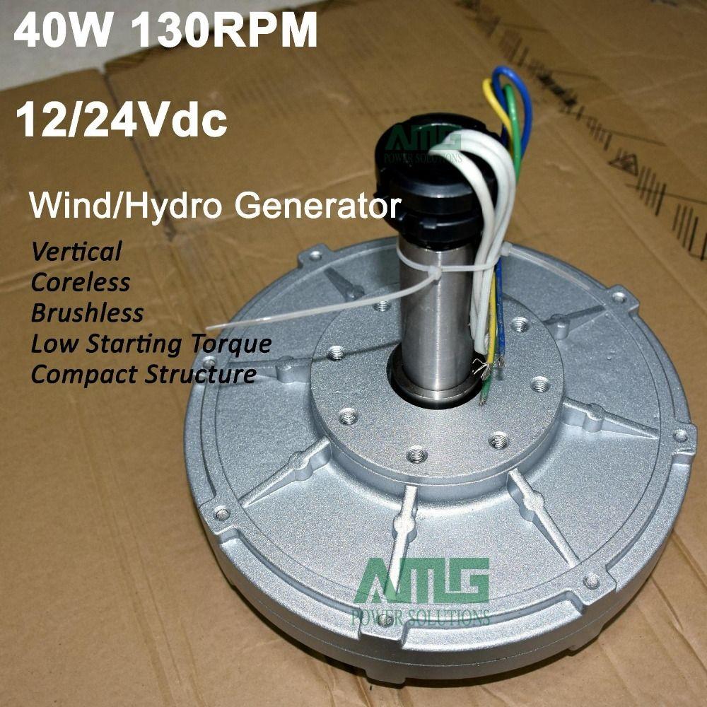 30W 40W 50W 60W 80W 130 200 250 300RPM 12 24Vdc Low Speed Low Start Up for DIY Permanent Magnet Coreless Generator alternator
