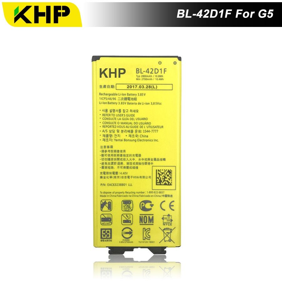 2017 KHP NEW 100% BL-42D1F Phone Battery For LG G5 H868 H860 F700K H850 Real 2800mAh High Quality Mobile Replacement Battery