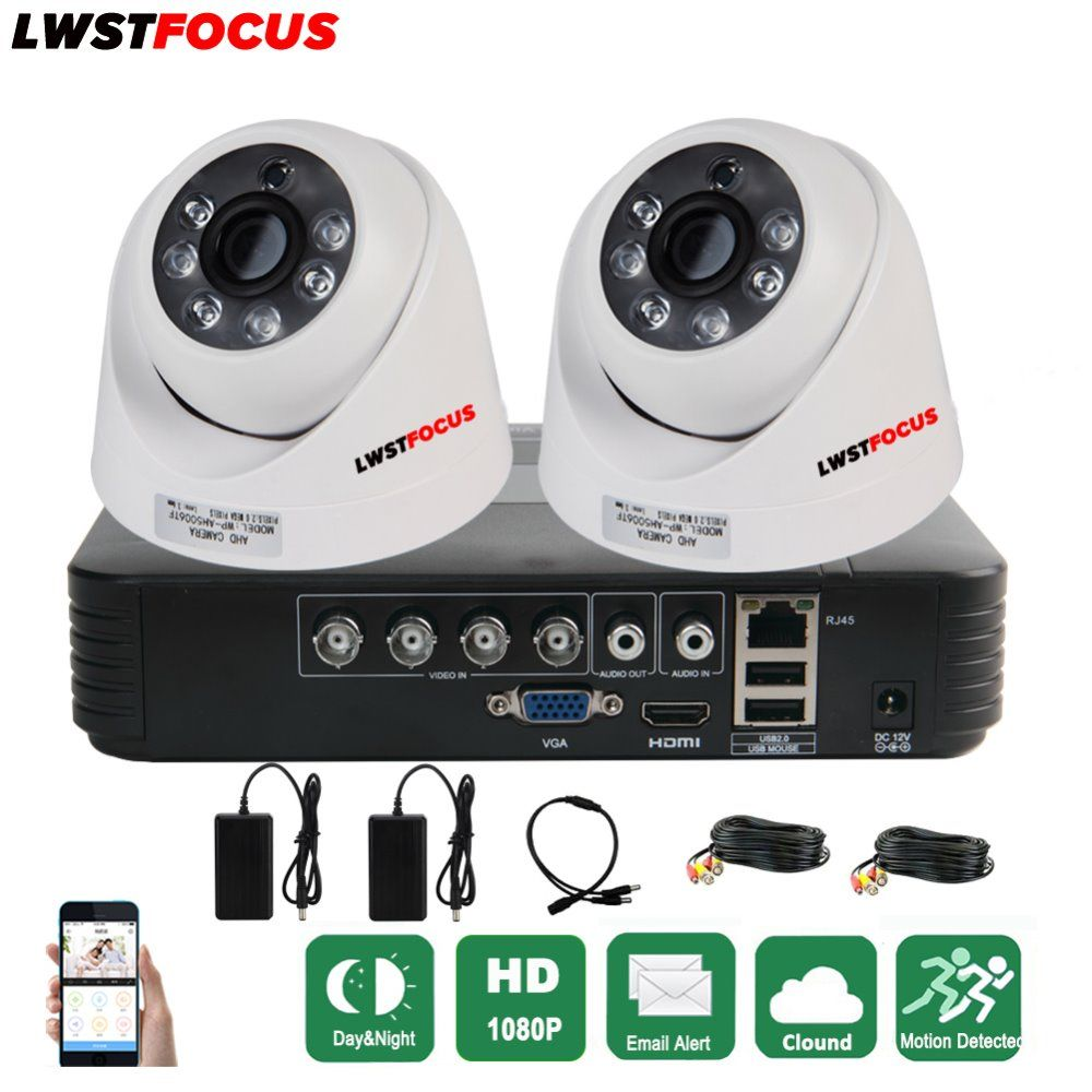 Full HD 4CH CCTV System 1080P AHD System 1080N CCTV DVR 2PCS 3000TVL IR Dome Camera Security Camera Home Video Surveillance kit