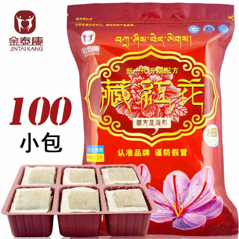 JINTAIKANG Crocus Health Foot Bath Powder Foot Massage Eliminate Fatigue Improve Sleep Eliminate Beriberi Foot Care Foot Powder